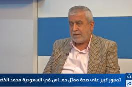 """عائلة الدكتور الخضري توجه عبر """"شهاب"""" رسالة لأميري قطر والكويت للتدخل للإفراج عنه"""
