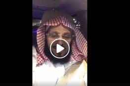 عائض القرني للسعوديات: لا تنسوا شد الحزام وأذكار ركوب السيارة