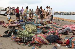 مقتل 31 لاجئا صومالياً في غارة قبالة ساحل اليمن