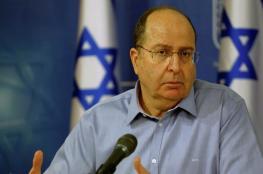 يعلون: مكاسب شخصية وراء الاعتراف الإسرائيلي بضرب سوريا