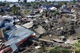 2018.. عام الكوارث الطبيعية