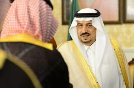 """شاب سعودي لأمير الرياض: """"لو أمي مو على ذمة الوالد كنت زوجتك إياها"""".. يثير ضجة بتويتر"""