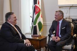 """العاهل الأردني يلتقي مسؤولين بإدارة ترامب في واشنطن ويبحث """"صفقة القرن"""""""