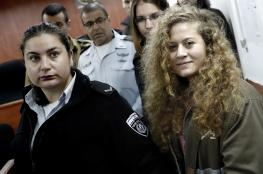 Israeli Knesset Member: Palestinian Teen Ahed Tamimi 'Should Have Gotten a Bullet, at Least in the Knee'