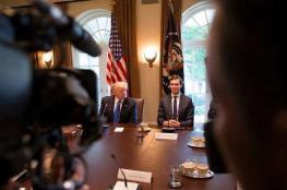 نيويورك تايمز: خطة ترامب تتجاوز كل مبادرات السلام السابقة للشرق الأوسط