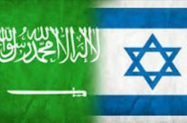 يديعوت: السعودية ستستضيف إسرائيليين الشهر المقبل