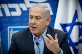 نتنياهو يحرض ضد المساعدات المالية الدولية لقطاع غزة