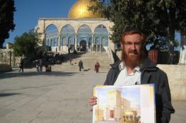يهودا غليك يقدم طلباً للسماح له باقتحام المسجد الأقصى