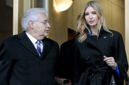 صحيفة تكشف: السفير الأمريكي لدى الاحتلال قدم مساعدات مالية لتنظيمات إرهابية يهودية