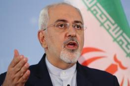 ظريف يهاجم السعودية: إنها تتبنى سياسات خطيرة تزيد التوتر بالشرق الأوسط