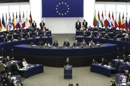 الاتحاد الأوروبي يمنع مساعدات عن السلطة ويطلب مراجعة المناهج الدراسية الفلسطينية