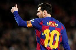 هدف خرافي.. ميسي يذهل الجميع في تدريبات برشلونة (فيديو)