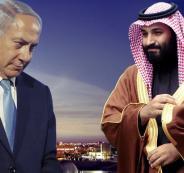 محمد-بن-سلمان-متحدثا-باسم-نتنياهو