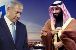 """أول تعليق رسمي أردني على أنباء """"اللقاء السري"""" بين ابن سلمان ونتنياهو"""
