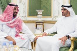 محبة الضرائر.. جذور العداء بين آل سعود وآل نهيان