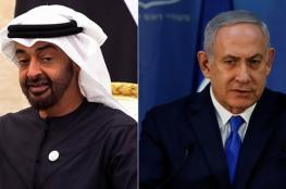 نتنياهو أجرى سلسلة محادثات سرية مع محمد بن زايد.. هذه تفاصيلها