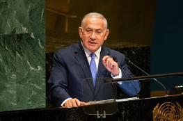 دعا السيسي لتهدئة الأوضاع.. نتنياهو: عباس مسؤول عن الأزمة الآخذة في التعاظم بغزة