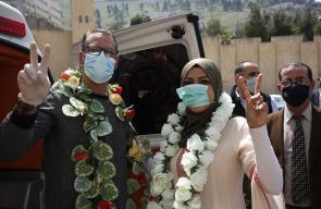 إكرام أبوعيشة تستقبل خطيبها الأسير المحرر بعد قضاء( 18 عاماً) في سجون الاحتلال
