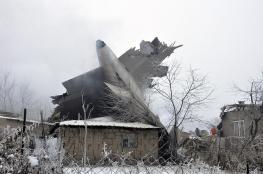 طائرة تركية تتحطم بـ منطقة سكنية.. وحدوث مأساة انسانية