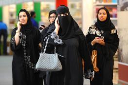 صحيفة أمريكية: السعودية تخطط لتخفيف قيود السفر على النساء