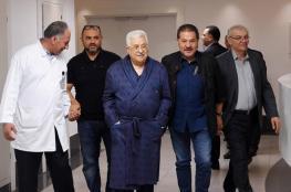 عباس ينهي فحوصات طبية في ألمانيا