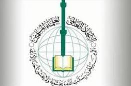 """""""علماء المسلمين"""" يرفض نعت جماعة الإخوان بـ""""الإرهاب"""""""