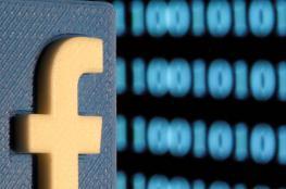 """فيسبوك تتخذ قرارًا مثيرًا بشأن تطبيق """"ماسنجر"""""""