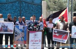 في اليوم العالمي لحرية الصحافة، وقفة للصحفيين بغزة تدعو لوقف جرائم الاحتلال بحقهم.