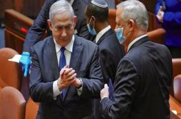 """هل تقود أزمة الميزانية """"إسرائيل"""" إلى انتخابات رابعة؟"""
