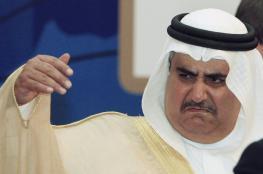 """وزير خارجية البحرين يصف قطر بـ""""دولة مارقة"""" تهدد أمن واستقرار المنطقة"""