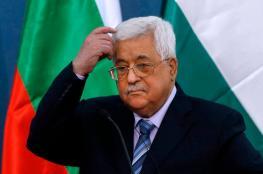 عباس يقرر تأجيل انتخابات النقابات والاتحادات والمنظمات الشعبية