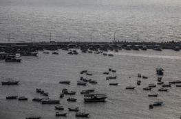 الاحتلال يعيد فتح منطقة الصيد في قطاع غزة إلى 15 ميلاً