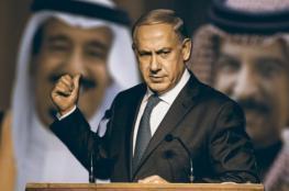 """يديعوت: أول اختبار للعلاقة الحّارة بين """"إسرائيل"""" والسعودية الشهر المقبل"""