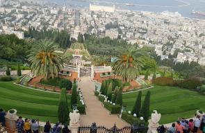 عروس البحر .. مدينة حيفا المحتلة