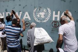 الأمم المتحدة والسلطة يطلقون مناشدة إنسانية لجمع 350 مليون $