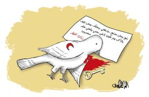 كاريكاتير أبو يوسف - الشهيدة المسعفة رزان النجار