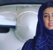 أول-سعودية-حاصلة-على-رخصة-طيران_556595