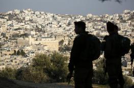 الاحتلال يضم 260 دونمًا من أراضي القدس لإقامة مستوطنة جديدة