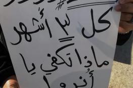 شكوى من تأخر الأونروا صرف مساعداتها المالية لفلسطينيي سورية في الأردن