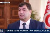وزير تونسي يجري مقابلة مع قناة إسرائيلية تثير جدلاً واسعاً في تونس