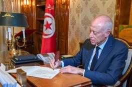 وثيقة رسمية بخط يد الرئيس التونسي تحمل دلالات عدة