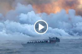 حمم بركانية تسقط على سفينة سياحة في هاواي وتوقع إصابات