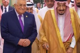 عباس يهنئ الملك سلمان وولي عهده بيوم إعلان المملكة
