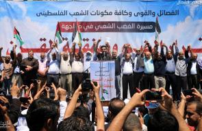 مسيرة جماهيرية حاشدة بغزة رفضًا لخطة الاحتلال ضم الضفة