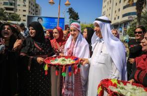 مسيرة بغزة لإحياء يوم الزي الفلسطيني