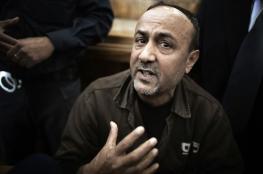 البرغوثي يرفض تعليق إضرابه عن الطعام قبل تنفيذ هذا الشرط
