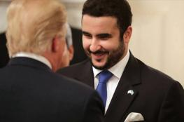 بالتزامن مع انعقاد مؤتمر وارسو.. خالد بن سلمان يشن هجوما حادا على إيران