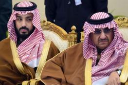 """الغارديان: السعودية تقمع المعارضين بحجة """"مكافحة الارهاب""""!"""