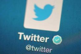 أول تغريده لمؤسس تويتر معروضة للبيع وطلبات الشراء سخية