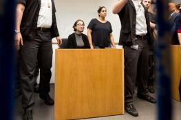 Israeli Supreme Court overturns the ban on BDS activist